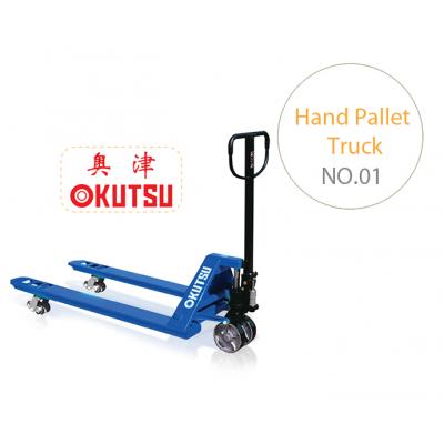 รถยกลาก  Hand Pallet Truck