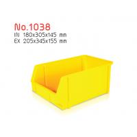 กล่องอะไหล่ NO1038