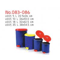 ถังขยะ  NO.083-086