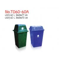 ถังขยะ  NO.SD60A